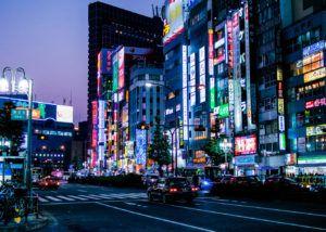 Tokyo Contemporary Architecture